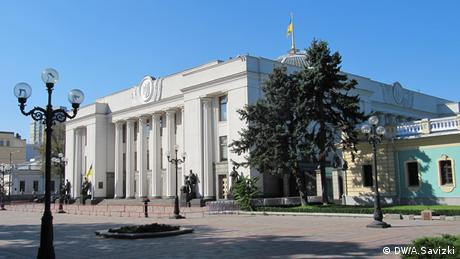 Верховна Рада оновила склад ЦВК