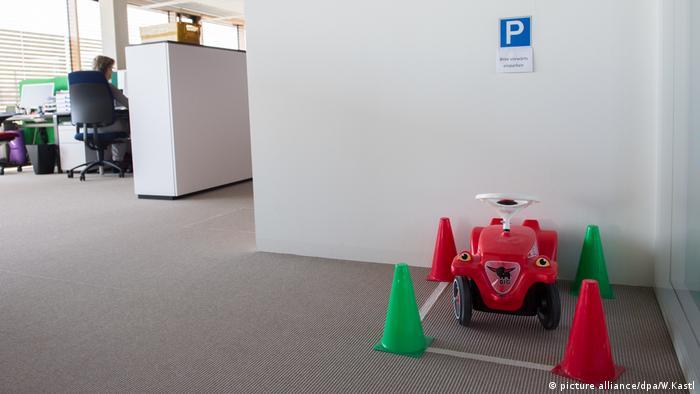 Офис для родителей и детей