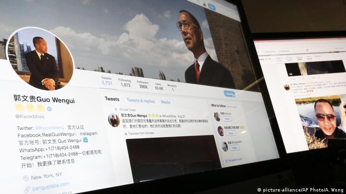 China USA Gesuchter Geschäftsmann (picture-alliance/AP Photo/A. Wong)
