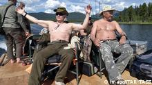 Themen der Woche Bilder des Tages TYVA REPUBLIC, RUSSIA - AUGUST 5, 2017: Russia s President Vladimir Putin (L) and Russia s Defense Minister Sergei Shoigu on vacation. Alexei Nikolsky/Russian Presidential Press and Information Office/TASS PUBLICATIONxINxGERxAUTxONLY TS05A39C Topics the Week Images the Day Tyva Republic Russia August 5 2017 Russia S President Vladimir Putin l and Russia S Defense Ministers Sergei Shoigu ON Vacation Alexei Nikolsky Russian Presidential Press and Information Office TASS PUBLICATIONxINxGERxAUTxONLY TS05A39C