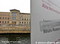 斯普雷河畔的柏林新博物馆