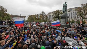Акция протеста в Москве, организованная Алексеем Навальным и его сторонниками (07.10.2017)