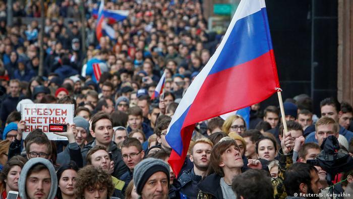 Демонстрация в Москве в поддержку Навального, октябрь 2018 года