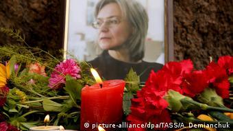 Журналистка Новой газеты Анна Политковская была убита 15-лет назад. Заказчики не найдены