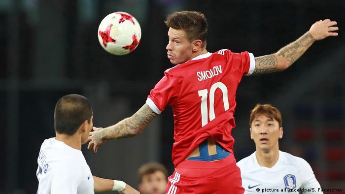 Fußball WM qualifiziert   Russland (picture alliance/dpa/S. Fadeichev)