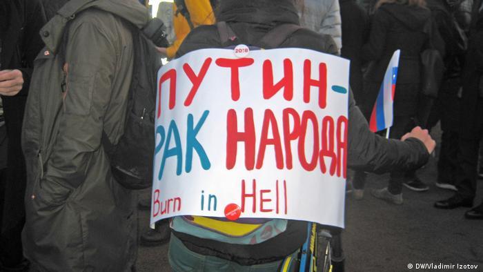Протестная акция в поддержку Алексея Навального в Санкт-Петербурге, Марсово поле, 7 октября 2017 года