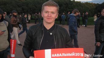 Сергей - участник акции протеста в Петербурге