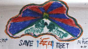 Nepal Tibet Demonstration zum 50 Jahrestag Besatzung von China
