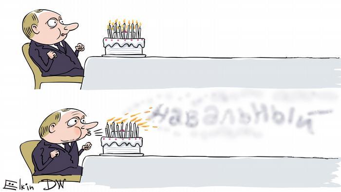 Карикатура - Владимир Путин задувает свечи на праздничном торте. Из дыма складывается слово Навальный.
