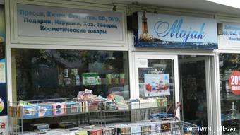 Один из русских магазинов в берлинском районе Марцан, где живут порядка 30 тысяч российских немцев