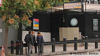 Ankara'daki ABD Büyükelçiliği