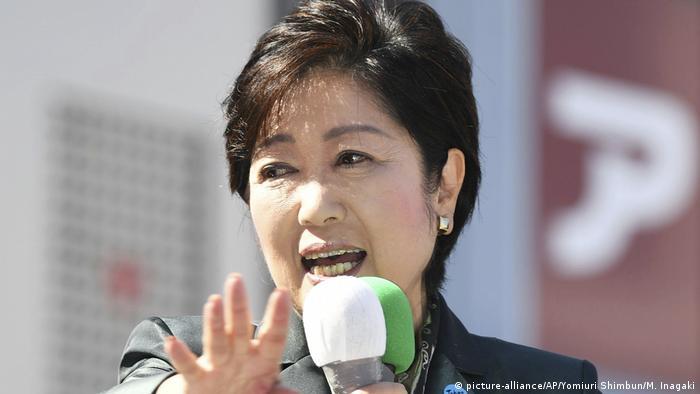 Yuriko Koke Party of Hope