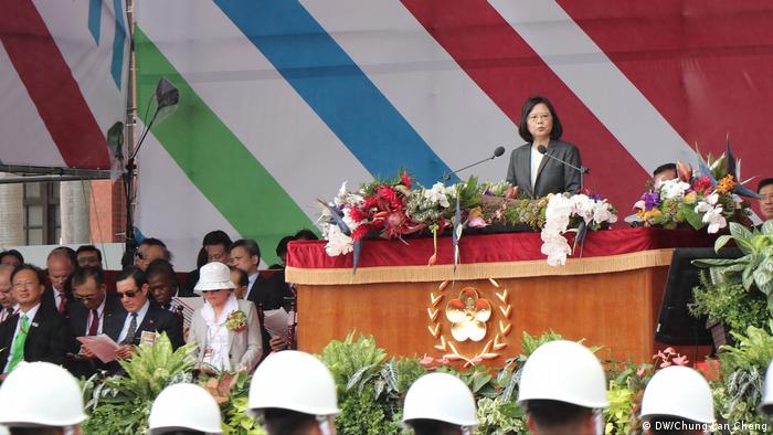 Taiwan Nationalfeiertag (DW/Chung-Lan Cheng)