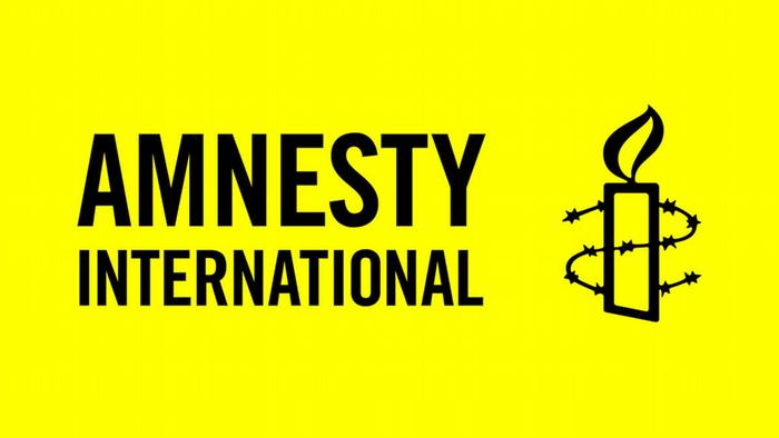 Logo von Amnesty International