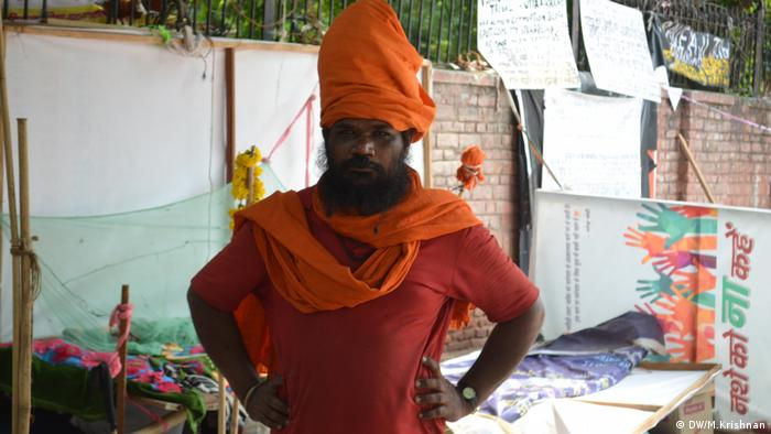 Jantar Mantar Indien (DW/M.Krishnan)