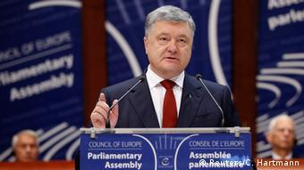 Петр Порошенко выступает на сессии ПАСЕ