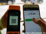 Китайська соцмережа Tencent відома своїми платежами через QR-коди