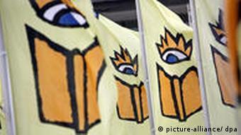 Флаги с логотипом ярмарки этого года