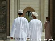 یک مسجد مسلمانان