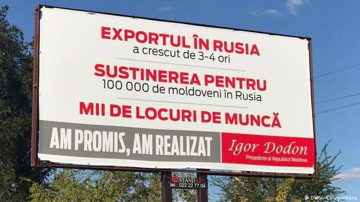 "Dodon și-a afișat falsele ""realizări""(DW/V. Calugareanu)"