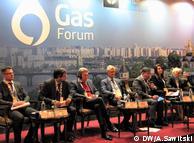 Участники газового форума в Киеве