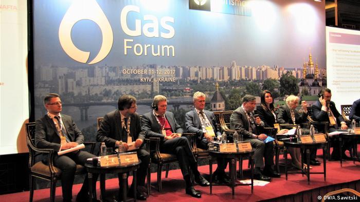 Украинский газовый форум