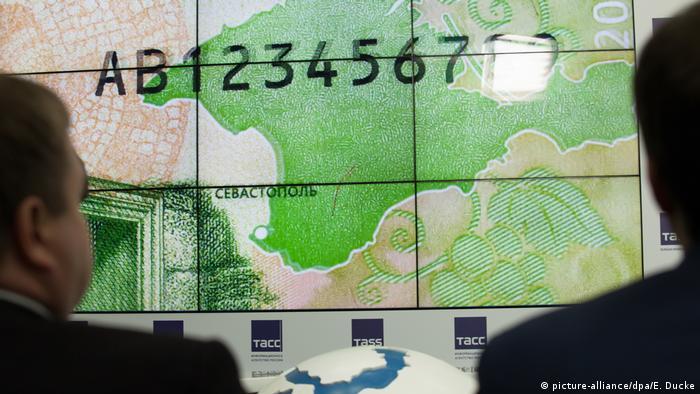 Russia's new banknote depicting Crimea