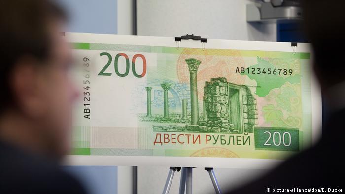Russland Vorstellung neuer Rubel-Banknoten