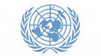 Das Logo der Vereinten Nationen