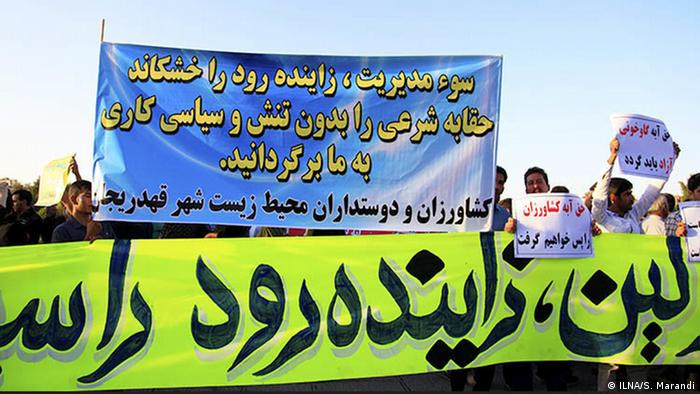 تظاهرات علیه کمآبی و سوء مدیریت
