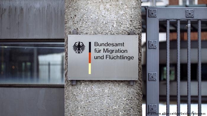 Oficiul Federal pentru Migrație și Refugiați (picture alliance/dpa/Geisler-Fotopress)