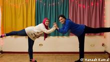 Egyptian women practice Yoga for treatment of anxiety Hannah Kamal speaks to DW