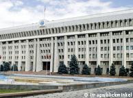 Президентський палац у Бішкеку (фото з архіву)