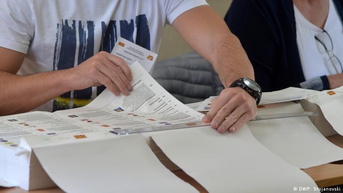Kommunalwahlen in Mazedonien (DW/P. Stojanovski)