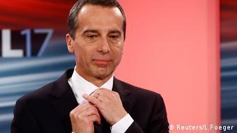 Лидер социал-демократической партии Австрии Кристиан Керн после объявления результатов голосования