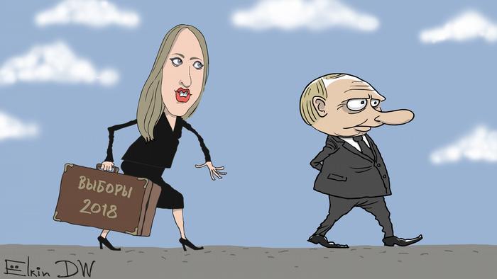 Карикатура - Ксения Собчак тащит за Владимиром Путиным чемодан с надписью Выборы-2018