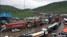 Iran - Irak Grenzübergang | Bashmagh
