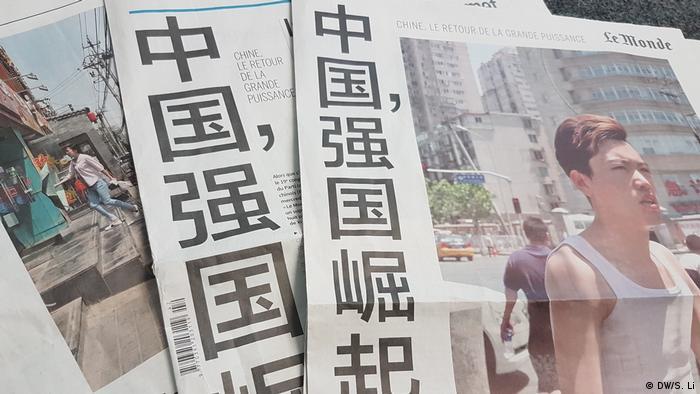 Frankreich Berichterstattung Le Monde - 19. Parteitag in China (DW/S. Li)
