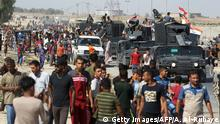 Иракскике войска входят в Киркук