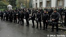 Полиция у здания Верховной рады в Киеве