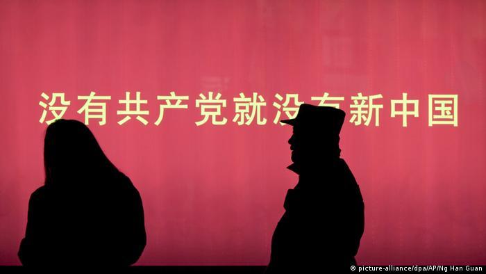China Vorbereitungen für Parteitag der Kommunistischen Partei   (picture-alliance/dpa/AP/Ng Han Guan)