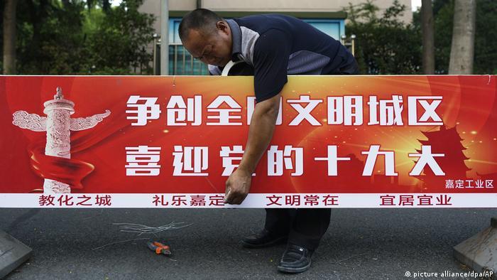 China Vorbereitungen für Parteitag der Kommunistischen Partei   (picture alliance/dpa/AP)