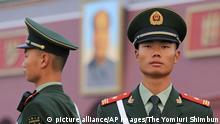 China Vorbereitungen für Parteitag der Kommunistischen Partei | Sicherheit