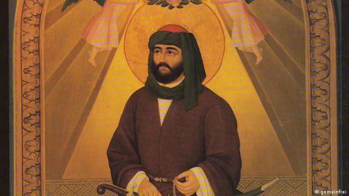 Hakob Hovnatanian - Ali ibn Abi Talib (gemeinfrei)