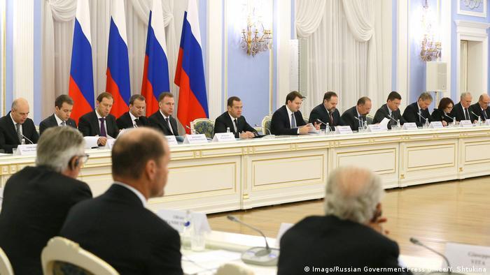 Заседание КСИИ под председательством Дмитрия Медведева 16 октября 2017 года в Москве