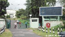 Indien Kalkutta - Satyajit Ray Film and Television Institute (DW/P. M. Tewari)
