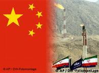 نیاز چین به نفت ایران مانع از آن است که این کشور با تحریمهای گسترده ایران موافقت کند