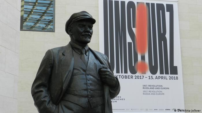 Фигура Ленина при входе на выставку в Немецком историческом музее