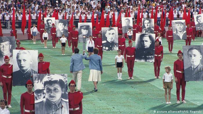 Церемония закрытия ВФМС-1985 в Москве