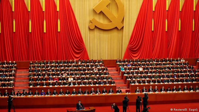 Chinese President Xi Jinping delivers his speech during the opening session of the 19th National Congress of the Communist Party of China